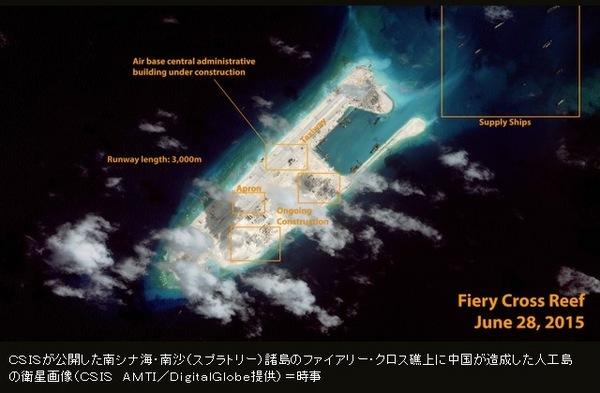 フェアリークロス 人工島.jpg