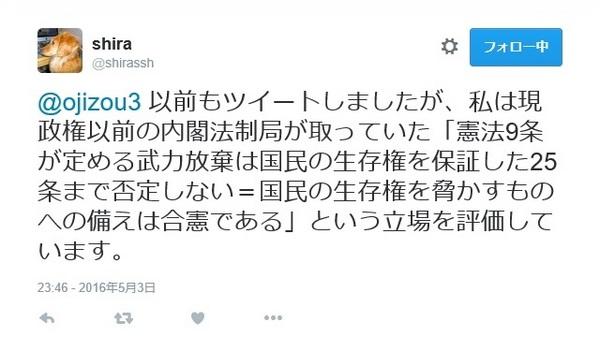 日本国憲法 001.jpg