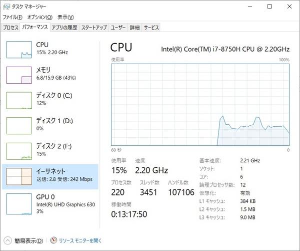 PC_NX850LAB_001.jpg